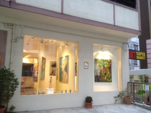 The Art Supermarket, the gallery that host my wine-made paintings